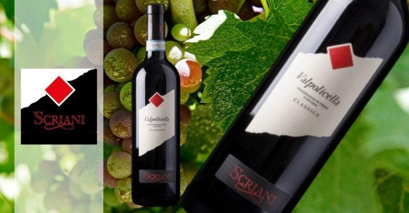 Azienda Agricola SCRIANI - Find sellers of Valpolicella DOC Classico wine online 2019